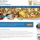 South African Biorefinery Research Platform website